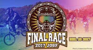2017_Finals.png